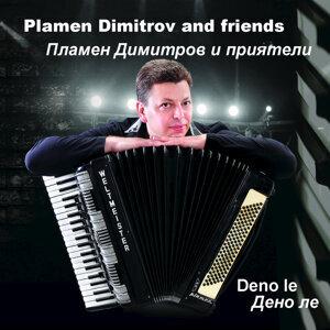 Plamen Dimitrov and Friends 歌手頭像