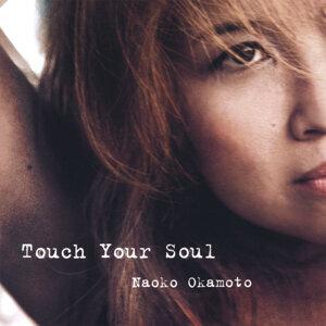 Naoko Okamoto 歌手頭像