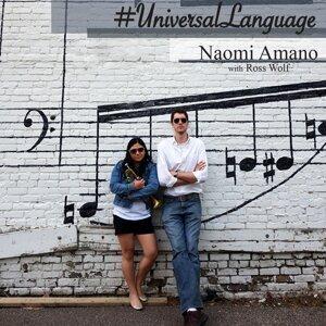 Naomi Amano, Ross Wolf 歌手頭像