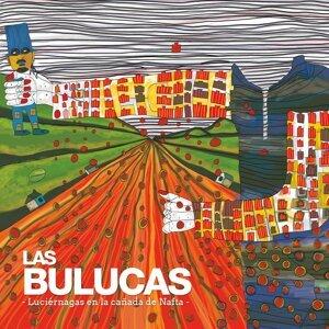 Las Bulucas 歌手頭像