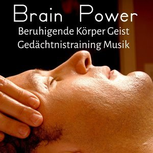 Brain Study Music Specialists & Entspannungsmusik Spa & Kundalini Yoga Music 歌手頭像