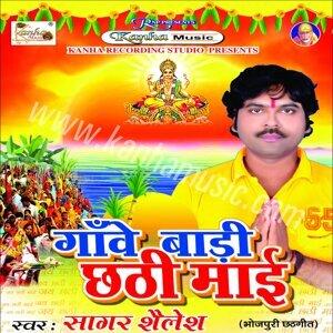 Sagar Saliesh 歌手頭像