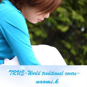 naomi.k 歌手頭像