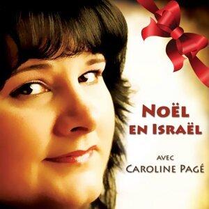 Caroline Pagé 歌手頭像