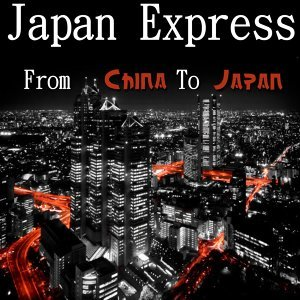 Japan Express 歌手頭像