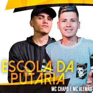 MC Chapo & MC Alemão 歌手頭像