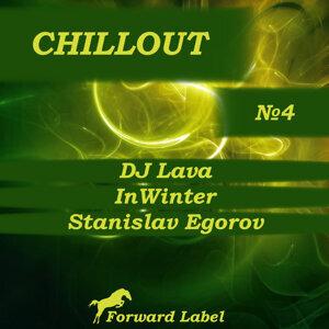 DJ Lava, InWinter & Stanislav Egorov 歌手頭像