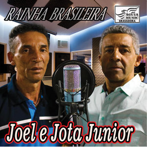 Joel e Jota Junior 歌手頭像