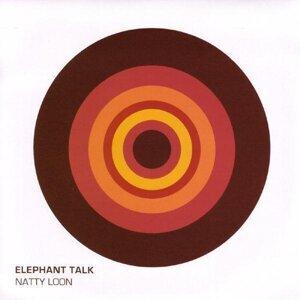 Elephant Talk 歌手頭像