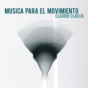 Claudio Clavija 歌手頭像