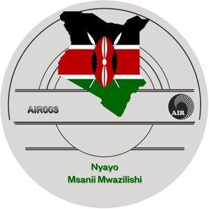 Msanii Mwazilishi 歌手頭像