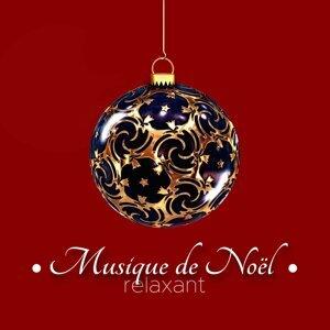 Oasis de Détente et Relaxation & Christmas Hits & Christmas Favourites 歌手頭像