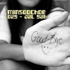 Minsoochoe 歌手頭像