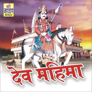 Dayal Nath, Pushkar 歌手頭像