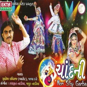 Jignesh Kaviraj, Jalpa Dave 歌手頭像