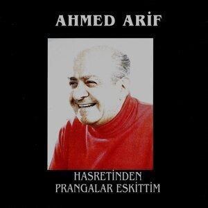 Ahmed Arif 歌手頭像
