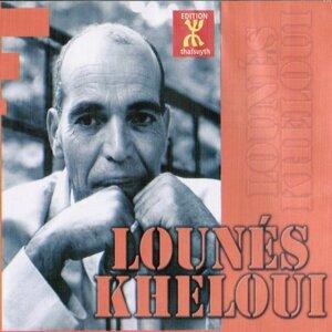 Lounès Kheloui 歌手頭像