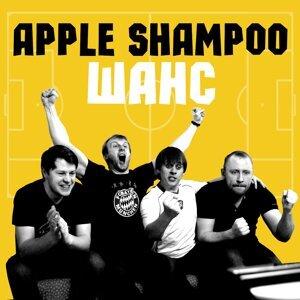 Apple Shampoo 歌手頭像