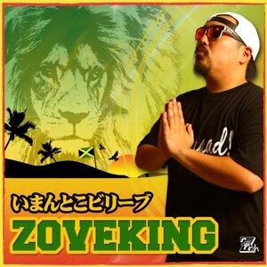 ZOVEKING (ZOVEKING) 歌手頭像