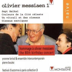 Yvonne Loriod, Pierre Boulez, Ensemble Intercontemporain 歌手頭像