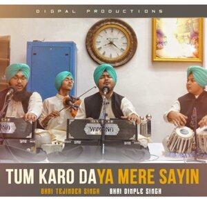 Tajinder Singh & Dimple Singh 歌手頭像
