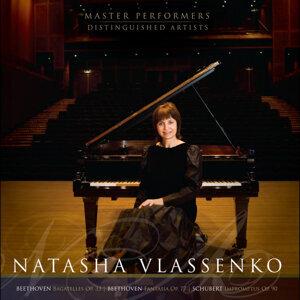 Natasha Vlassenko 歌手頭像