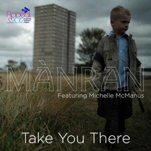 Mànran, Michelle McManus 歌手頭像