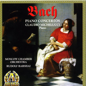 Rudolph Barshai: Moscow Chamber Orchestra: Claudio Michelucci 歌手頭像