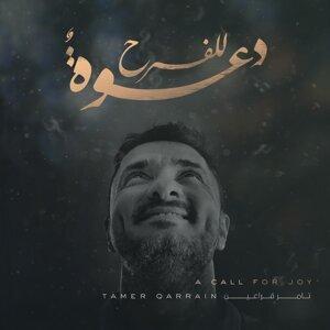 Tamer Qarrain 歌手頭像