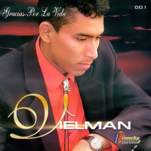 Vielman 歌手頭像