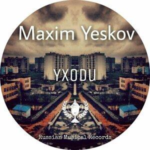 Maxim Yeskov 歌手頭像
