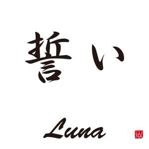 LUNA (LUNA) 歌手頭像