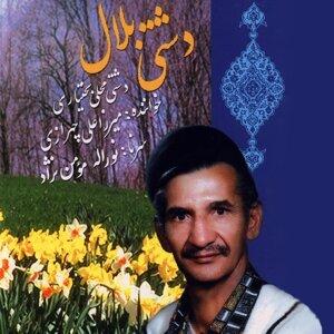 Mirza Ali Chehrazi 歌手頭像
