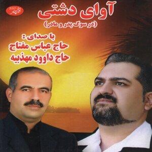 Abbas Meftah, Davoud Mohazabieh 歌手頭像
