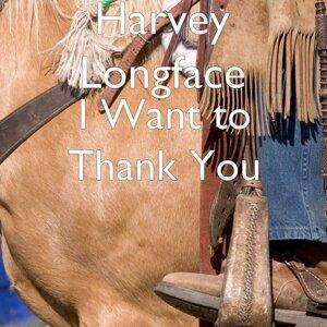 Harvey Longface 歌手頭像
