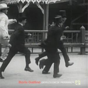 Boris Gallino 歌手頭像