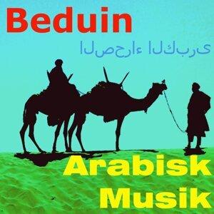 Beduin 歌手頭像