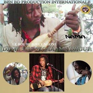 Djeme Sissoko Diama Djigui 歌手頭像