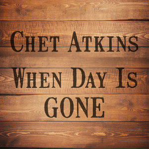 Chet Atkins アーティスト写真