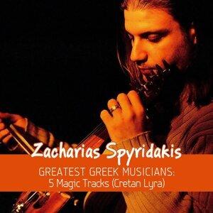 Zacharias Spyridakis 歌手頭像