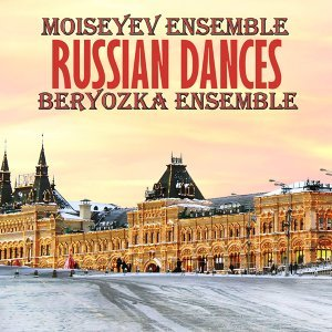 Moiseyev Ensemble, Beryozka Ensemble 歌手頭像