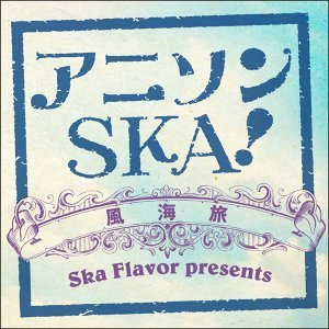 Ska Flavor Lab 歌手頭像