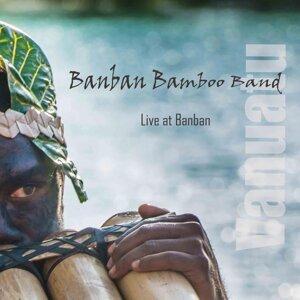 Banban Bamboo Band 歌手頭像