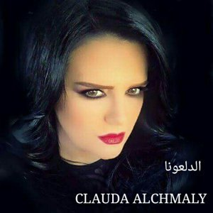 Clauda Alchmaly 歌手頭像