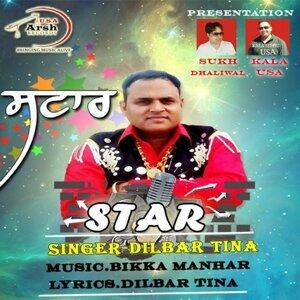 Dilbar Tina 歌手頭像