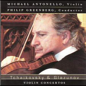 National Symphony Orchestra of Ukraine, Philip Greenberg, Michael Antonello 歌手頭像