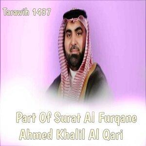 Ahmed Khalil Al Qari 歌手頭像