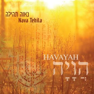 Nava Tehila 歌手頭像
