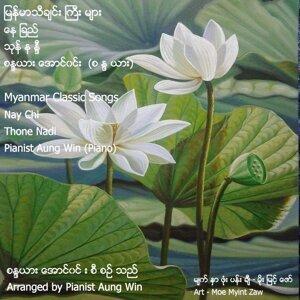Nay Chi, Thon Nadi, Aung Win 歌手頭像