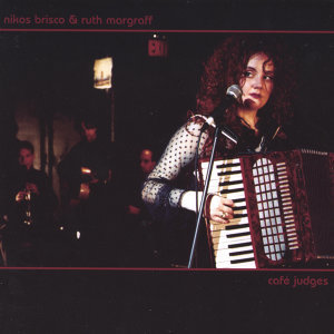 Nikos Brisco & Ruth Margraff 歌手頭像